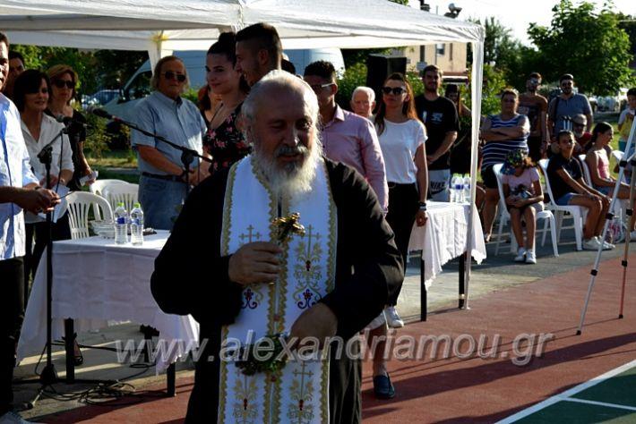 alexandriamou.gr_itoudisDSC_0401