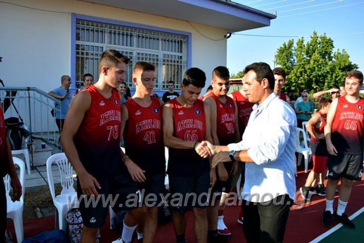 alexandriamou.gr_itoudisDSC_0437