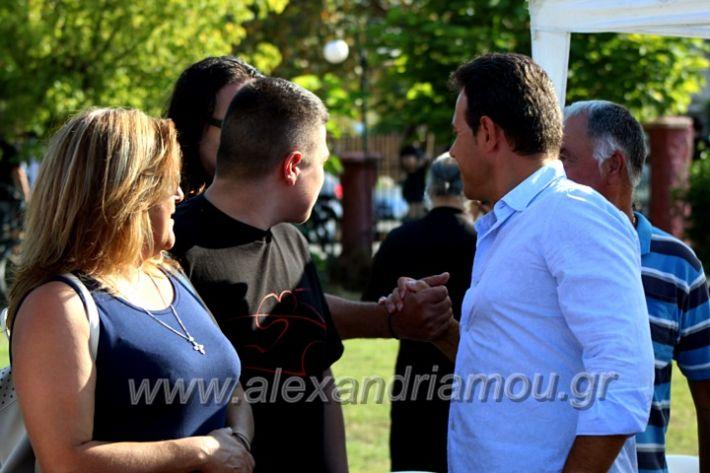 alexandriamou.gr_itoudisIMG_9697