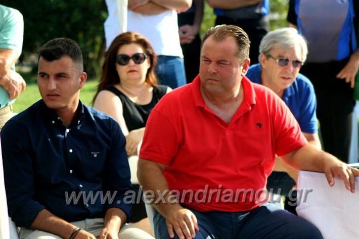 alexandriamou.gr_itoudisIMG_9726