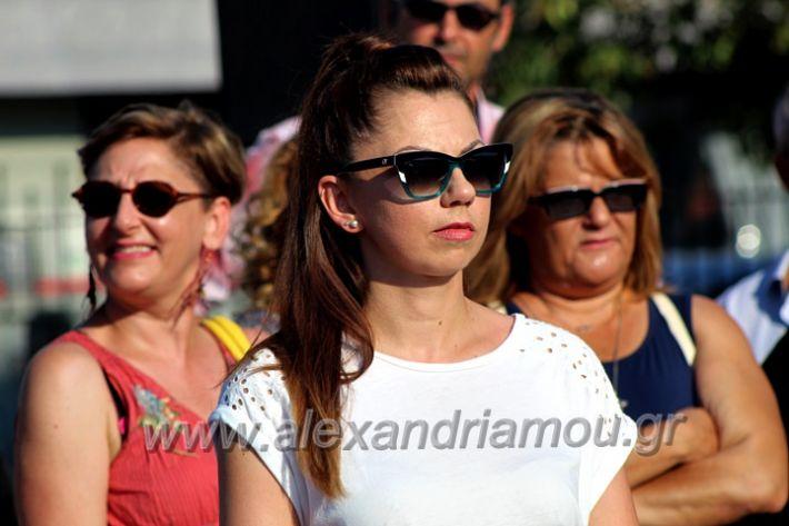 alexandriamou.gr_itoudisIMG_9738