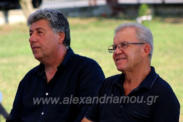 alexandriamou.gr_itoudisIMG_9739