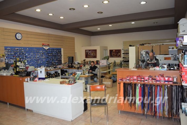 alexandriamou.gr_kleidarasvetsopoulou24018