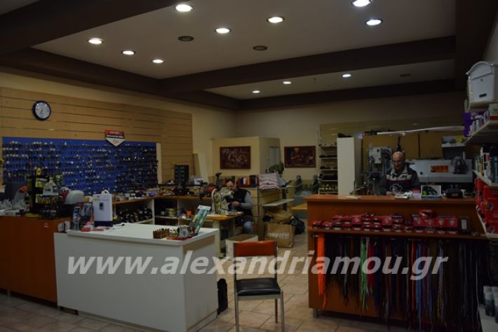 alexandriamou.gr_kleidarasvetsopoulou24024