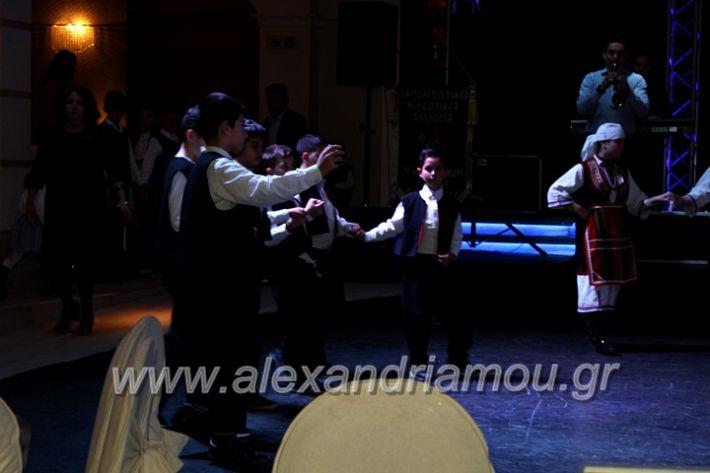 alexandriamou.gr_kleidi25.01.20IMG_9780