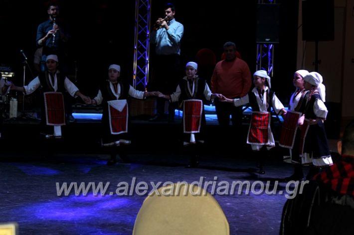 alexandriamou.gr_kleidi25.01.20IMG_9781
