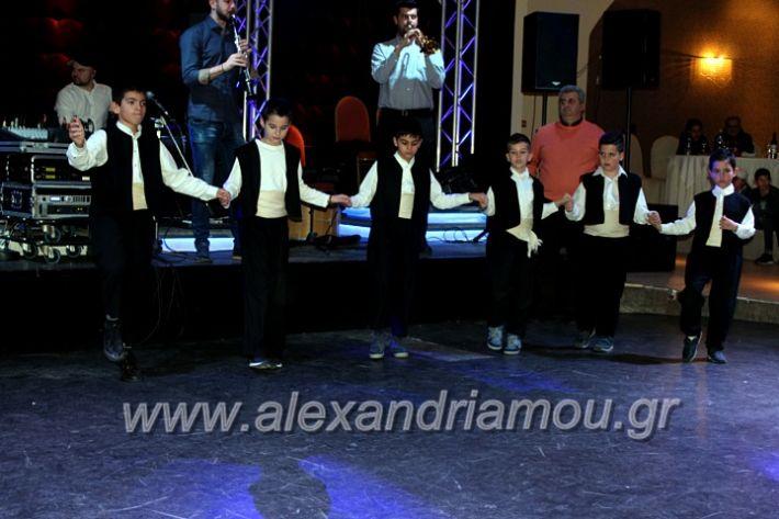 alexandriamou.gr_kleidi25.01.20IMG_9783