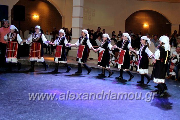 alexandriamou.gr_kleidi25.01.20IMG_9784