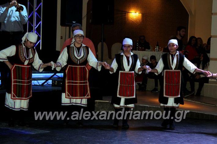 alexandriamou.gr_kleidi25.01.20IMG_9785