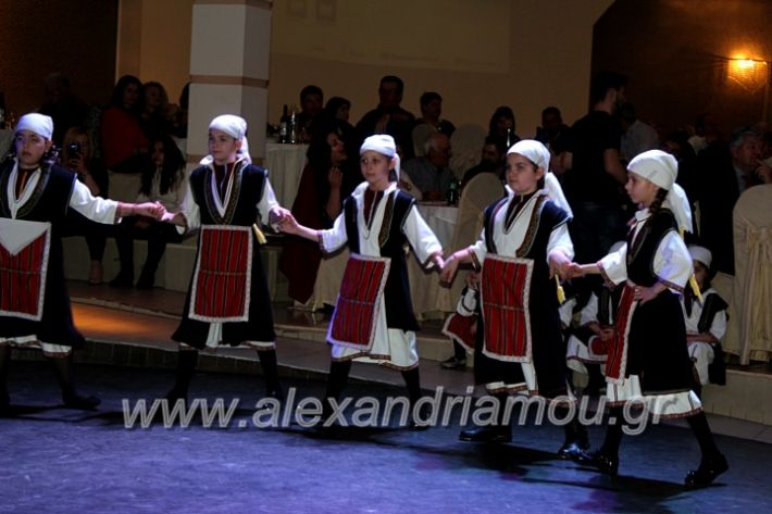 alexandriamou.gr_kleidi25.01.20IMG_9786
