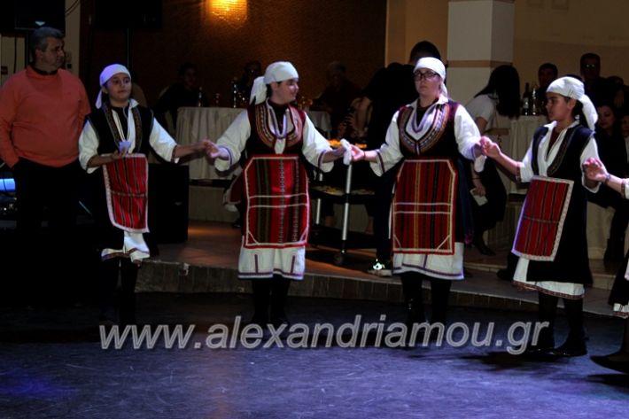 alexandriamou.gr_kleidi25.01.20IMG_9789