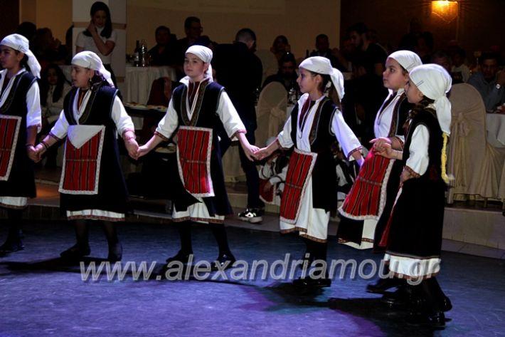 alexandriamou.gr_kleidi25.01.20IMG_9790