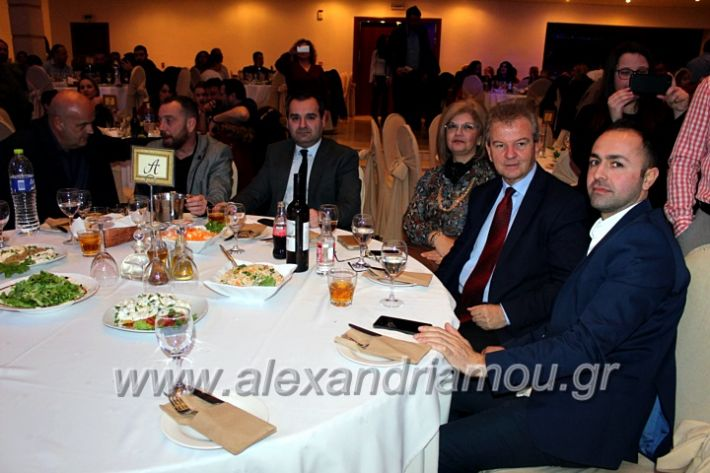 alexandriamou.gr_kleidi25.01.20IMG_9791