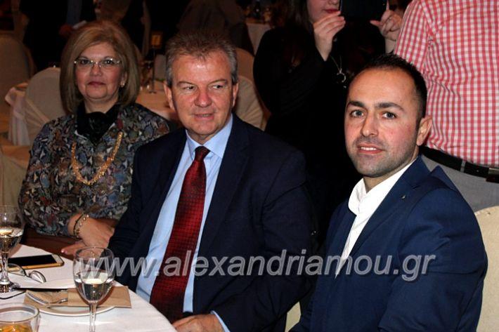 alexandriamou.gr_kleidi25.01.20IMG_9792