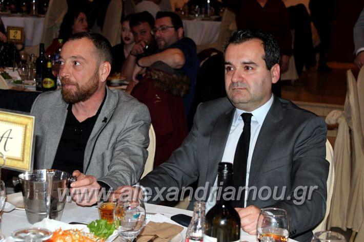 alexandriamou.gr_kleidi25.01.20IMG_9793