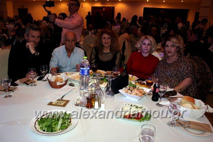 alexandriamou.gr_kleidi25.01.20IMG_9795