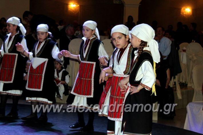 alexandriamou.gr_kleidi25.01.20IMG_9797