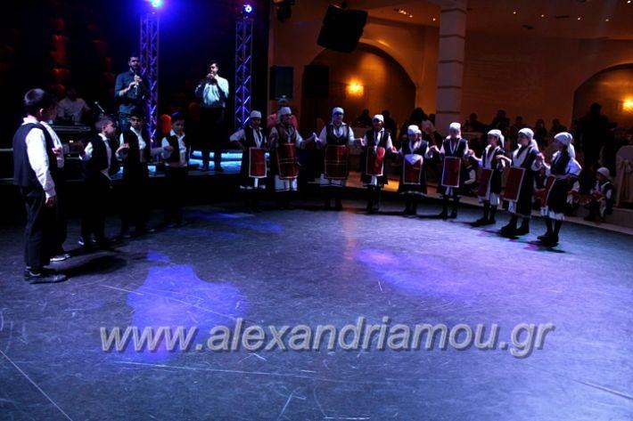 alexandriamou.gr_kleidi25.01.20IMG_9800