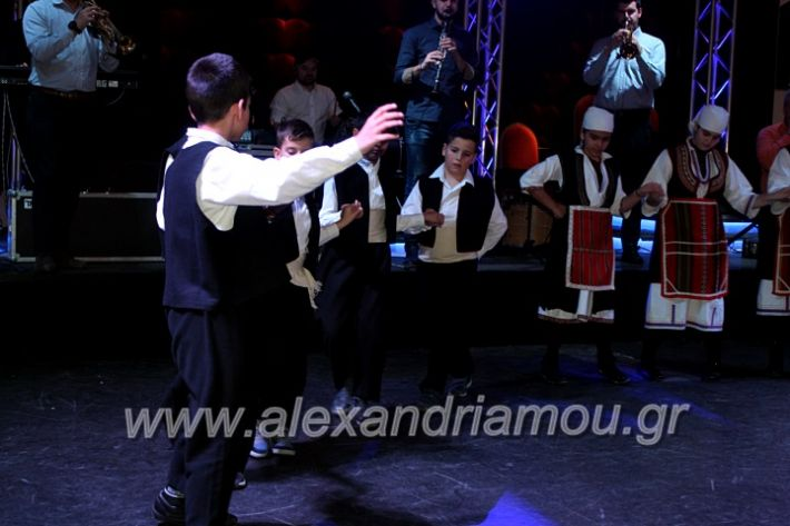 alexandriamou.gr_kleidi25.01.20IMG_9801