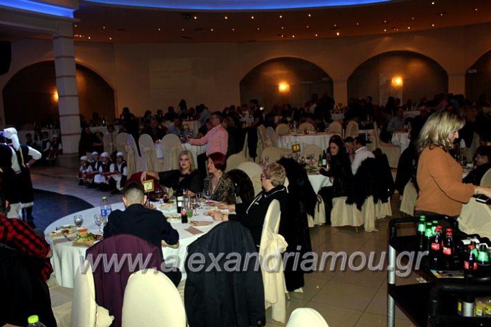 alexandriamou.gr_kleidi25.01.20IMG_9803