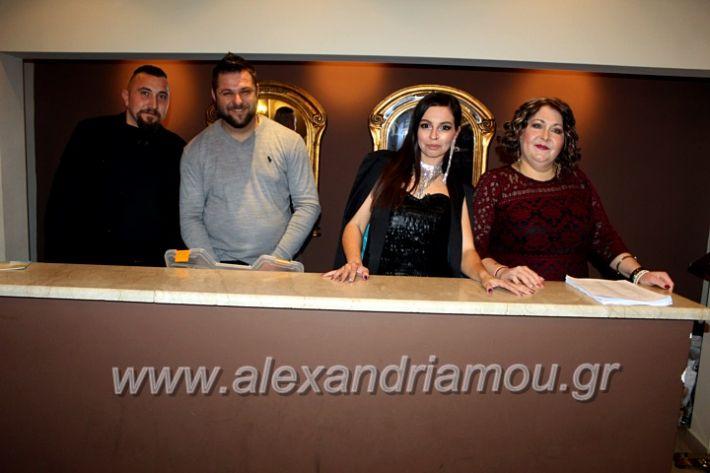 alexandriamou.gr_kleidi25.01.20IMG_9805