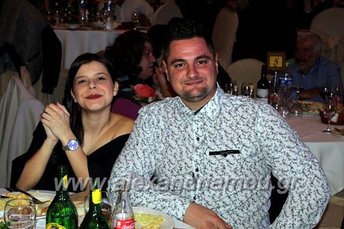 alexandriamou.gr_kleidi25.01.20IMG_9812