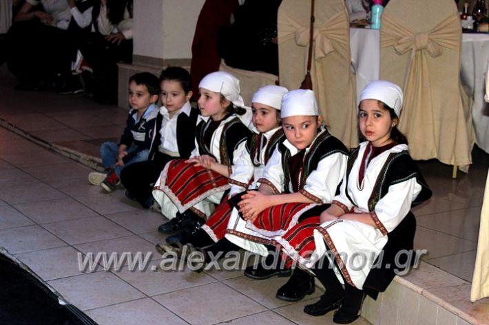 alexandriamou.gr_kleidi25.01.20IMG_9817