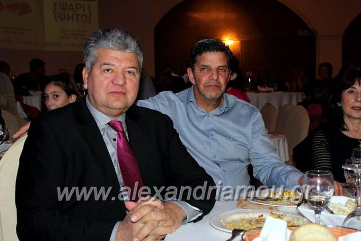alexandriamou.gr_kleidi25.01.20IMG_9818