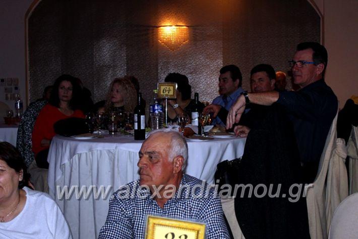 alexandriamou.gr_kleidi25.01.20IMG_9822