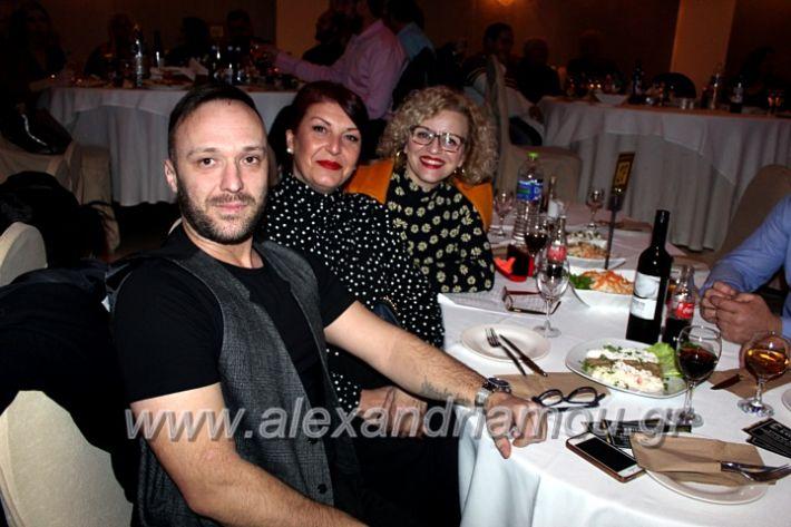 alexandriamou.gr_kleidi25.01.20IMG_9825