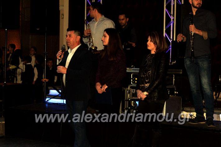 alexandriamou.gr_kleidi25.01.20IMG_9831