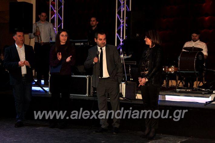 alexandriamou.gr_kleidi25.01.20IMG_9837