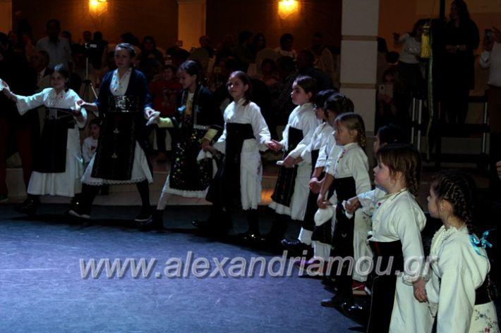 alexandriamou.gr_kleidi25.01.20IMG_9843