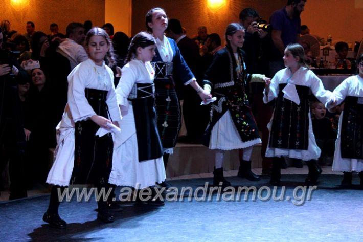 alexandriamou.gr_kleidi25.01.20IMG_9845