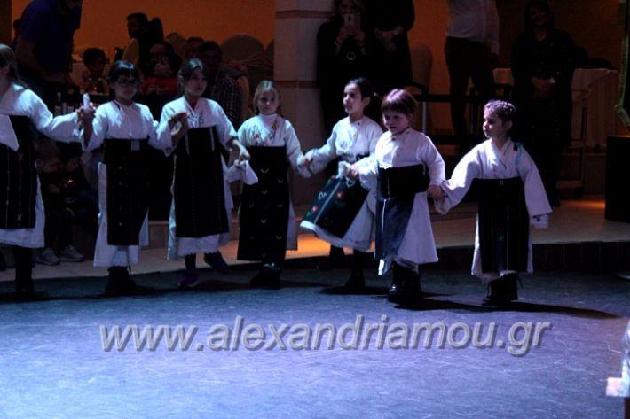 alexandriamou.gr_kleidi25.01.20IMG_9846