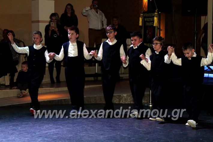 alexandriamou.gr_kleidi25.01.20IMG_9849