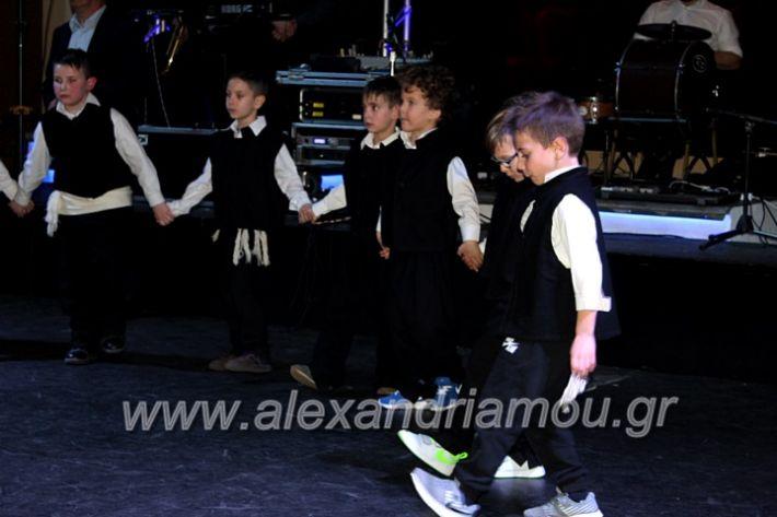 alexandriamou.gr_kleidi25.01.20IMG_9850