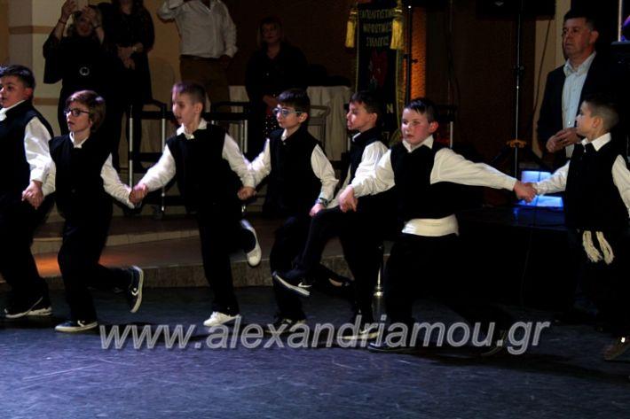 alexandriamou.gr_kleidi25.01.20IMG_9851