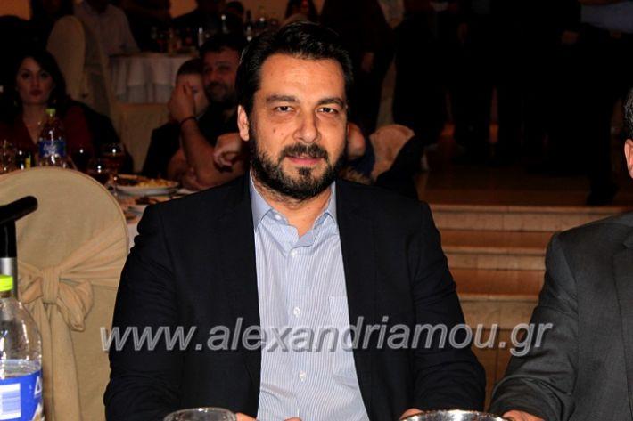 alexandriamou.gr_kleidi25.01.20IMG_9854