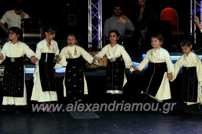 alexandriamou.gr_kleidi25.01.20IMG_9856