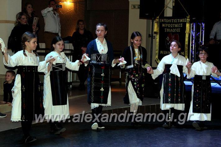 alexandriamou.gr_kleidi25.01.20IMG_9859