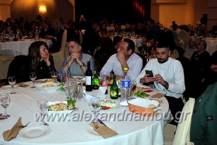 alexandriamou.gr_kleidi25.01.20IMG_9860
