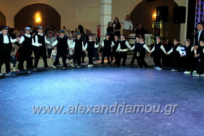 alexandriamou.gr_kleidi25.01.20IMG_9862