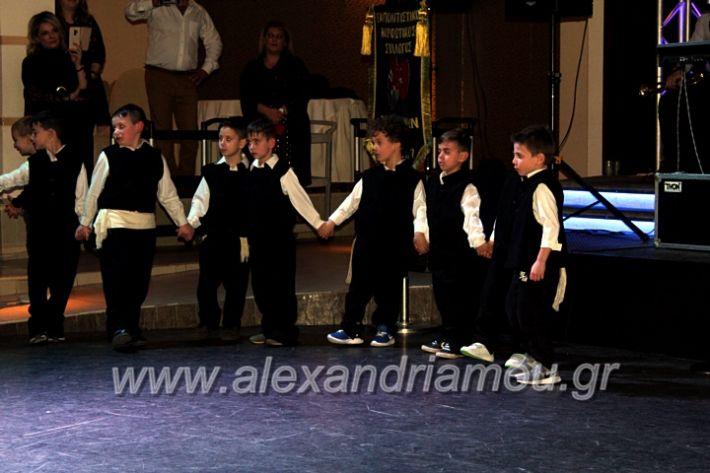 alexandriamou.gr_kleidi25.01.20IMG_9863