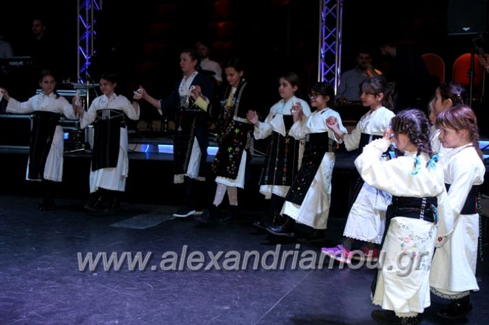 alexandriamou.gr_kleidi25.01.20IMG_9866