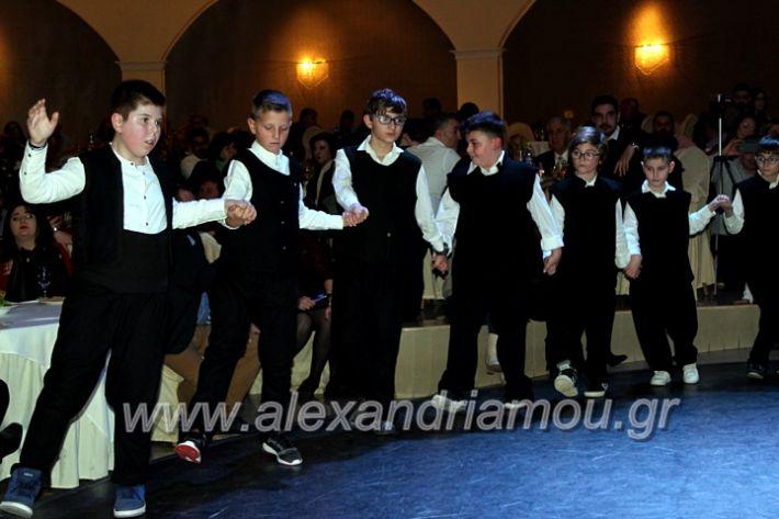 alexandriamou.gr_kleidi25.01.20IMG_9867