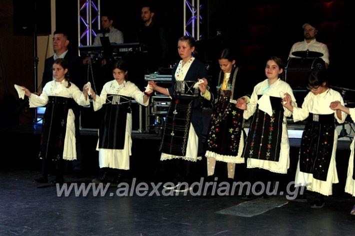 alexandriamou.gr_kleidi25.01.20IMG_9869