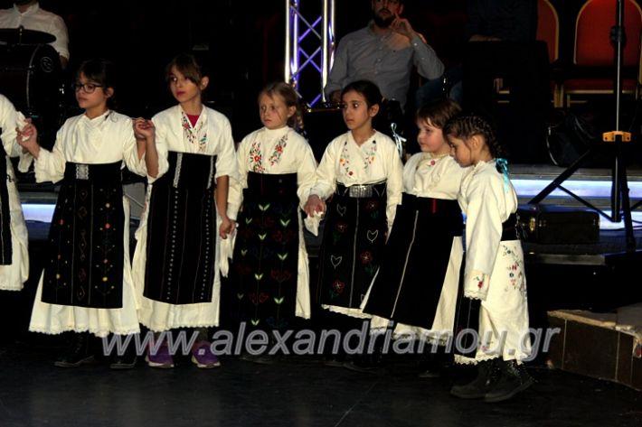 alexandriamou.gr_kleidi25.01.20IMG_9870