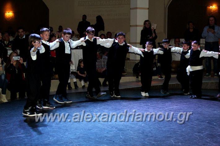 alexandriamou.gr_kleidi25.01.20IMG_9872