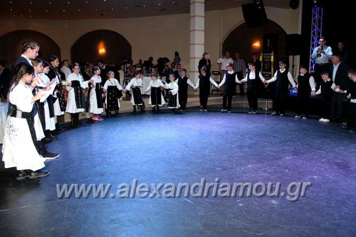 alexandriamou.gr_kleidi25.01.20IMG_9875
